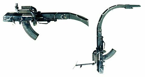 7,62-мм кривоствольный (криволинейный) пулемёт