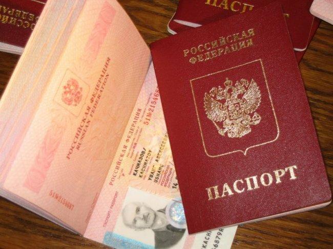 Что делать при потере паспорта?