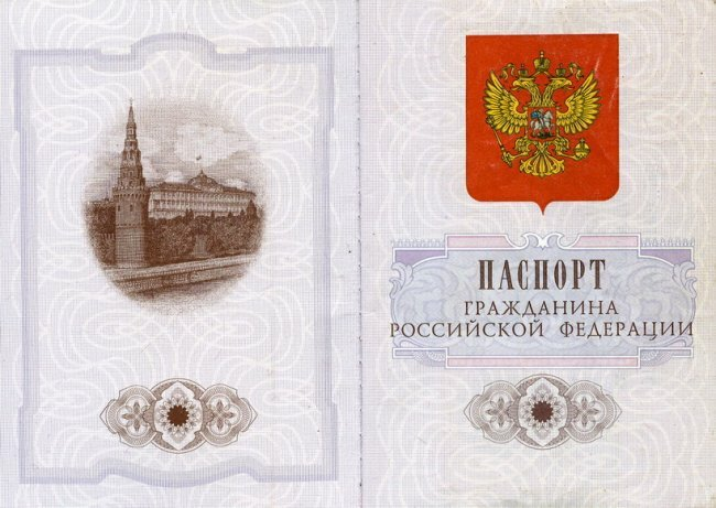 Штраф за просроченный паспорт незаконен