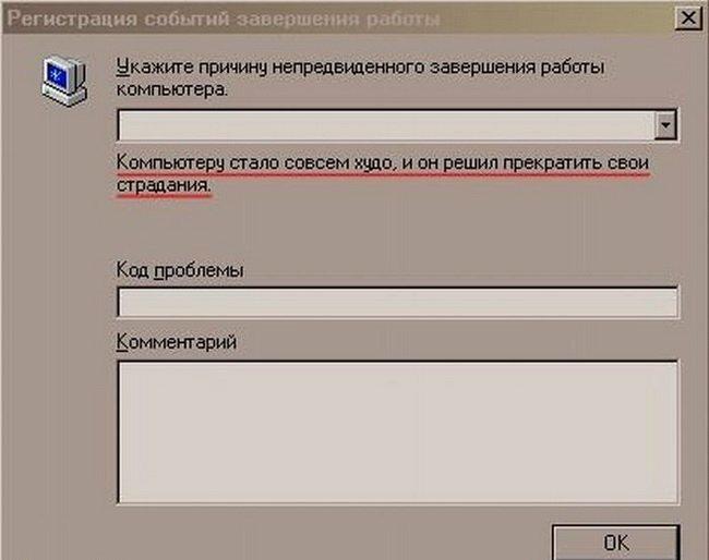 http://rnns.ru/uploads/posts/2009-10/1256900126_17.jpg