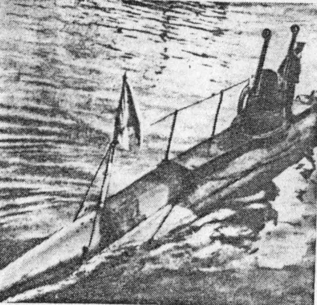 подводные лодки в наше время