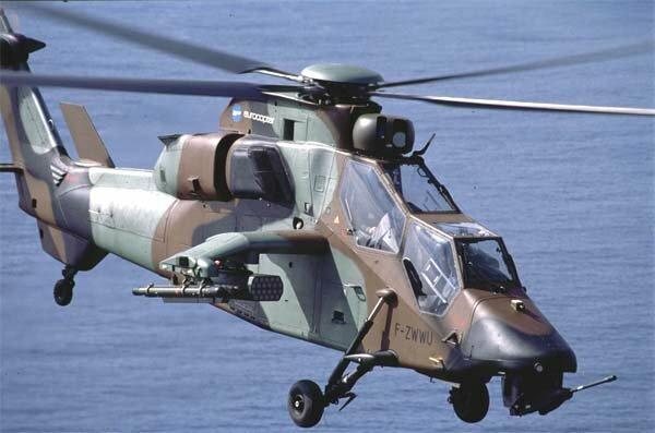 Многоцелевой ударный вертолет PAH-2 Tiger