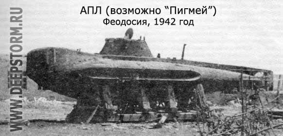 Советский Наутилус