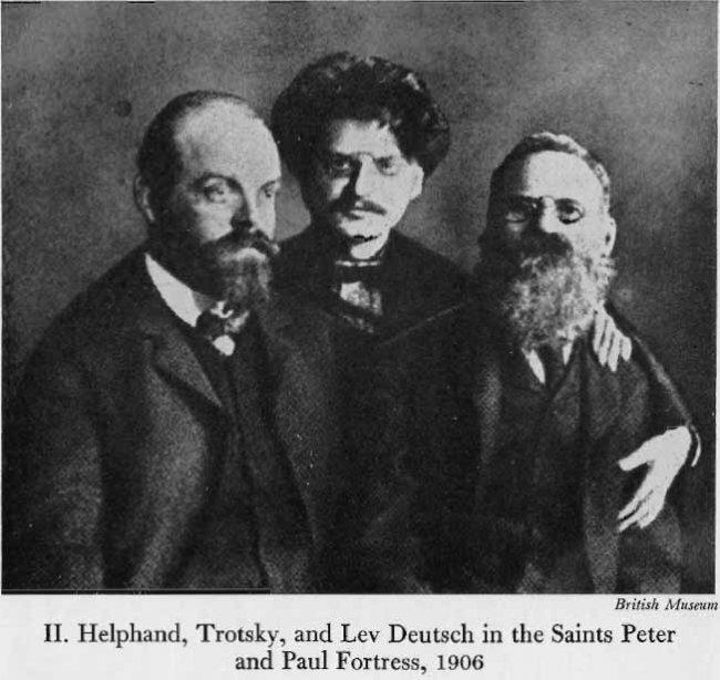 Александр Парвус «купец революции»