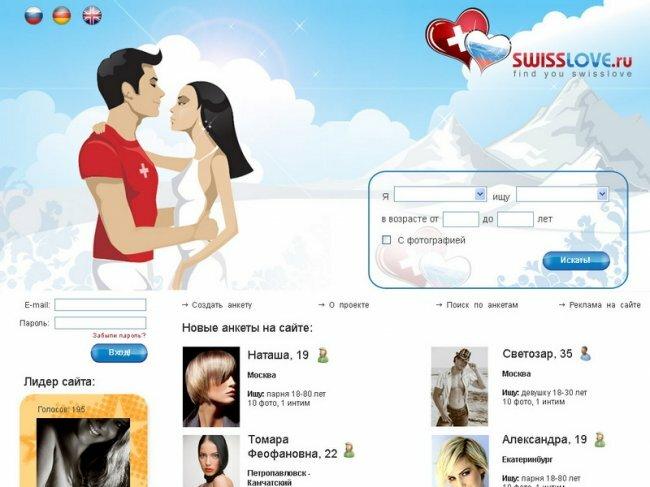 Реальные истории мошенники на сайтах знакомств