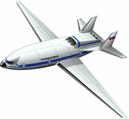Avion à moteur nucléaire