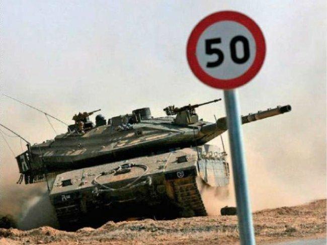Когда в город войдут танки…