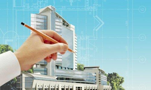 Строительство и реконструкция городов