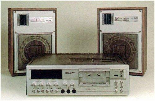"""...(а конкретней - телевизор  """"Рубин """"... черно-белый телевизор стоил 200-350 рублей. магнитофон  """"Маяк """" с колонками..."""