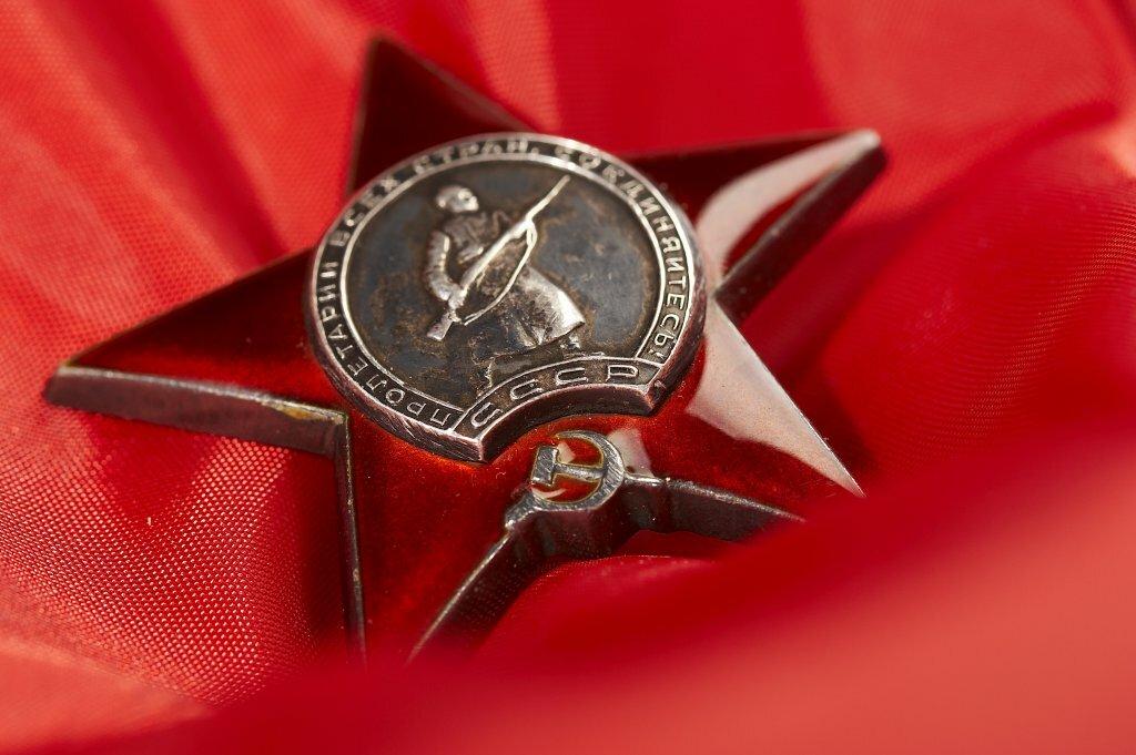 орден красной звезды фото награжденных