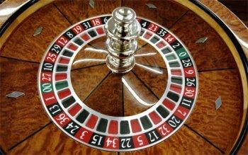 Выиграть в рулетку