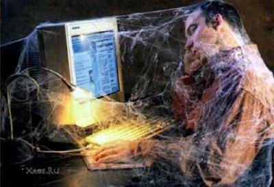 Лечение от Интернет-зависимости